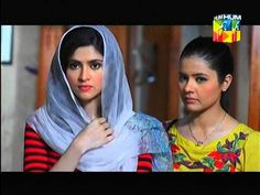 Aik Pal OST Hum TV Drama
