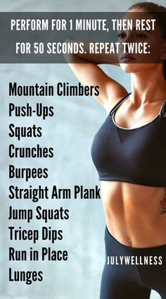 Do you want to lose weight? Here's how to do it! Do these exercises 2-3 times a day and lose 10 pounds in one week. Just do it and you'll see results. Now is the time! Seriously, put your phone aside and do it now, don't wait for the right moment. Exercises to lose weight fast from JulyWellness - Heal Yourself, Restore Your Health #JulyWellness #loseweight #weightloss #lose10pounds #workout #exercises Hiit Workout Routine, 20 Minute Workout, Workout Exercises, Stretching Exercises, Wellness Tips, Health And Wellness, Fitness Courses, Beauty Tips For Men, Tricep Dips