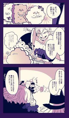 One Piece Big Mom, One Piece Ship, Big Mom Pirates, 0ne Piece, One Piece Anime, Geek Stuff, Kawaii, Fan Art, Manga