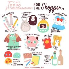 3/3 of our #JLMTokyoRecommendations : for the SHOPPER! If you are looking for omiyage (souvenirs), here are some of the things you can buy when you're in Tokyo, as recommended by the #japanloverme community! ❤️ Artwork by: @littlemisspaintbrush ...