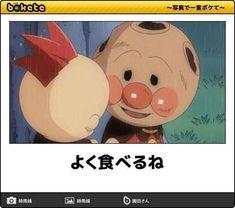 【腹筋崩壊】漫画・アニメのbokete画像がレベル高すぎる件wwwww : 【2ch】ニュー速クオリティ