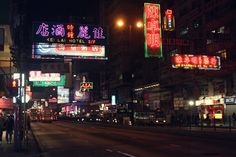 Hong Kong by Night #Reiseblog #travelblog #asia #hongkong