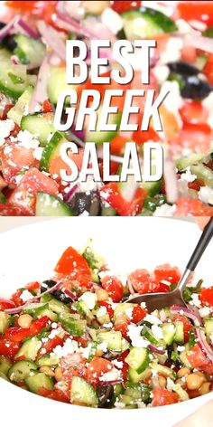 This Greek salad is brimming with flavor - loaded . This Greek salad is brimming with flavor – loaded with delicious fresh vegetables, olives, chickpeas, and feta cheese tossed in a light and refreshing greek salad dressing. Best Greek Salad, Greek Salad Recipes, Healthy Salad Recipes, Vegetarian Recipes, Cooking Recipes, Greek Cucumber Salad, Watermelon Mint Feta Salad, Fruit Salad, Cold Pasta Recipes