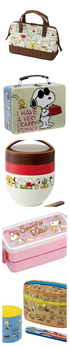 Get outside and enjoy your lunch! Pack up your sandwiches, cookies, drinks and more with Snoopy and the Peanuts Gang. Find a variety of containers, bags, totes, bento boxes and lunch boxes for packing up your meals. Start shopping at CollectPeanuts.com and support our site.