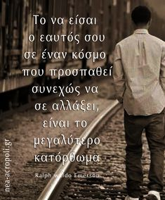 Greek Quotes, Way Of Life, True Words, Emerson, Thoughts, Writing, Truths, Wall, Walls