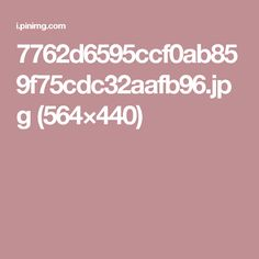 7762d6595ccf0ab859f75cdc32aafb96.jpg (564×440)
