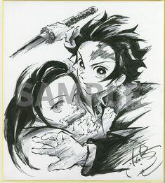 Read Kimetsu No Yaiba / Demon slayer full Manga chapters in English online! Otaku Anime, Anime Naruto, Manga Anime, Demon Slayer, Slayer Anime, Design Shop, Slayer Tattoo, Comic Tattoo, Anime Devil