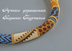 We on Facebook: http://ift.tt/2jRHDjd Beautiful Beaded Jewelry #underbeads by @underbeads Check our #AmazingPhoto WEBSTA: И поближе красавчика покажу)