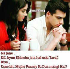 Kya usne bhi mujhe pane ki dua mangi h? Shyari Quotes, Sad Love Quotes, Romantic Quotes, Hindi Quotes, Movie Quotes, Love Diary, Dear Diary, Cute Love Couple, Heart Touching Shayari