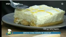 Sweet Recipes, Pudding, Desserts, Food, Tailgate Desserts, Deserts, Custard Pudding, Essen, Puddings