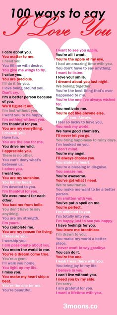 100 ways to say I Love You. Always express your emotions!