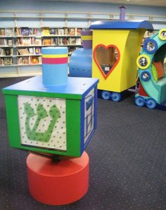 Dreidel Tzedakah (donation) box at the Levi Yitzchak Children's Library in Cedarhurst, Long Island