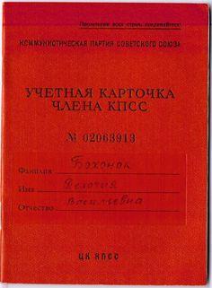 Ten vintage USSR communist party membership by Retrofanattic