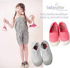 Τα αγαπημένα μου παπούτσια! Θα τα βρείτε και εσείς στο babyglitter.gr  http://babyglitter.gr/brands/bensimon/