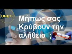 Positive And Negative, Health Tips, Positivity, Personal Care, Videos, Happy, Greece, Youtube, Greece Country