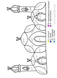 A(z) Islamic coloring pages nevű tábla 84 legjobb képe