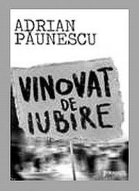 Adrian Paunescu Poezii - Condamnarea la toamana Signs, Shop Signs, Sign
