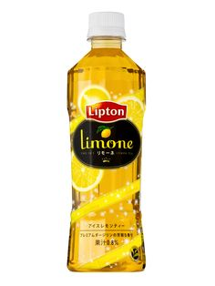 Lipton - Limone Ice Lemon Tea