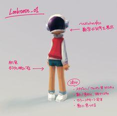 3DCGの方も進めてます。 まだまだこれから・・・。 3d Model Character, Character Art, Character Design, Blender Tutorial, Isometric Art, 3d Tutorial, Cg Art, Display Design, 3d Animation