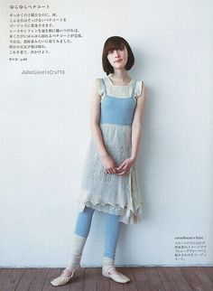 EASY SEWING FOR REMAKE CLOTHES AND GOODS BY HANNAH TANAKA - JAPANESE CRAFT PATTERN BOOK 7 by JapanLovelyCrafts, via Flickr