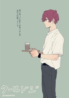 Boy Character, Character Design, Draw Tips, Manga Drawing Tutorials, Boy Illustration, Cute Art Styles, Dibujos Cute, Drawing Reference Poses, Manga Artist