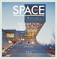 SPACE : architecture, art. nº 555. + info : http://www.vmspace.com/eng/                             .
