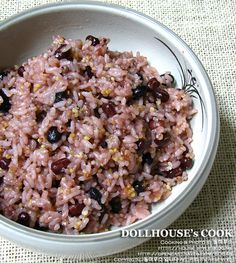 Five Grain rice(Ogokbap, 오곡밥) is made of glutinous rice, millet, sorghum, black beans, and red   beans. Koreans eat this food on the first full moon day of the year with family in hopes of peace and a good harvest.