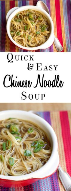 QUICK & EASY CHINESE NOODLE SOUP - Erren's Kitchen - This recipe is not only quick and easy, but it's delicious too! If you make this soup, you'll never make the instant kind again! Quick & Easy Chinese Noodle Soup Smart Little Cookie Asian Recipes, Healthy Recipes, Asian Desserts, Chinese Soup Recipes, Oriental Recipes, Fast Recipes, Recipes With Chinese Noodles, Healthy Food, Simple Chinese Recipes