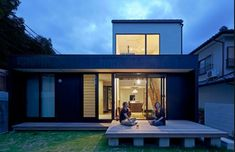 ICYMI: modern house japanese design
