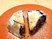 Maková štrúdľa s čerešňami - recept na závin s makom a čerešňami