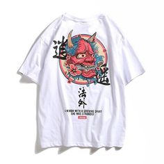 Gonthwid mens devil printed t shirts streetwear japanese harajuku casual short sleeve tees tshirts male summer hipster tops Grunge Look, Grunge Style, 90s Grunge, Soft Grunge, Grunge Outfits, Best Streetwear Brands, Style Streetwear, Japanese Streetwear, Streetwear Fashion