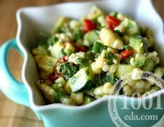 Салат с кукурузой-гриль и авокадо