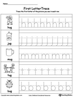 Verbs Worksheet For Grade 2 Word Early Childhood Word Families Worksheets  More Printable  Distance Formula Worksheet With Answers with Tectonic Plate Boundaries Worksheet Word Free Lowercase Letter Tracing Ug Words Worksheet Topics Writing Multidigit Addition And Subtraction Worksheets Pdf