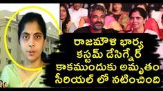 Rama Rajamouli As a News Reporter In Amrutham Serial | Rajamouli Wife