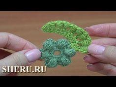 Урок фриформа крючком. Пышные столбики и цветок, обвитые столбики и листик - вязание крючком элементов фриформа в видео для начинающих. Описание и обозначение в схемах.