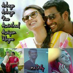 Cool Lyrics, Love Songs Lyrics, Tamil Songs Lyrics, Manish, Profile Pics, Love Quotes, Cinema, Movie, Celebrities