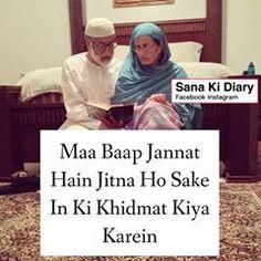 k phir pachtana na pade 👍 Love U Papa, Dear Mom And Dad, Love U Mom, Love My Parents Quotes, Mom And Dad Quotes, I Love My Parents, Beautiful Islamic Quotes, Beautiful Words, Funny Inspirational Quotes