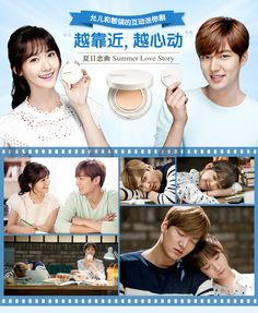 """150508 SNSD-Yoona & Lee Minho's 2015 ministers """"innisfree Summer Love Song"""" will air in Korea and China simultaneously on 8th May, the EP2 will on 13 May."""