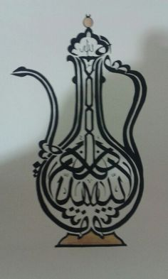 ... | Arabic Calligraphy, Stained Glass Windows and Islamic Calligraphy