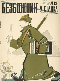 "Soviet anti-religious propaganda, ca. early 1930s. A soldier literally skewering God. The books under his arm read ""Lenin"" and ""Technology."""