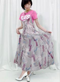 Japanese Beauty, Beauty Women, Doa Islam, Ballet Skirt, Actresses, Lovers, Random, Girls, Anime