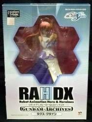 メガハウス RAH DX 機動戦士ガンダムSEED ラクスクライン