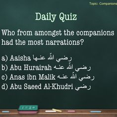 Learn Islam, Quran, Infographic, Sayings, Learning, Quotes, Quotations, Infographics, Lyrics