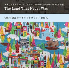 The Land That Never Was by Lisa Congdon for Cloud9 Fabrics : GOTS認証オーガニックコットン : USAコットン:Miss Matatabi