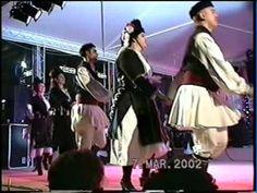 ΧΟΡΟΙ ΤΗΣ ΜΑΚΕΔΟΝΙΑΣ - ΡΑϊΚΟΣ - YouTube Greek Music, Greece, Youtube, Street Art, Dancer, Folk, Traditional, Musik, Greece Country