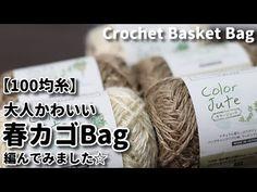 Basket Bag, Jute, Purses, Knitting, Crochet Bags, Handmade, Color, Youtube, Tejidos