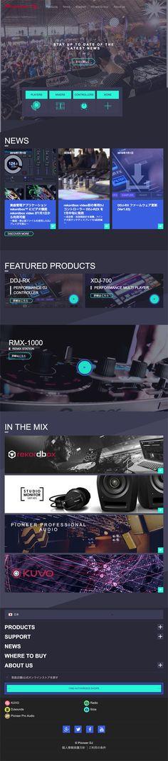 pioneer dj / webデザイン