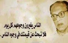 #مصطفى_محمود
