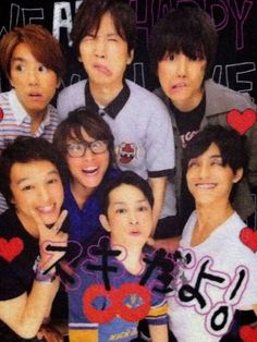 KANJANI EIGHT Purikura 8th anniversary