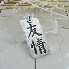 Kanji Friendship Pendant, Personalized Fine Silver Jewelry, Artisan......